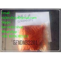 Strong Effect 5FMDMB2201