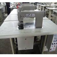 ultrasolic lace sewing machine thumbnail image
