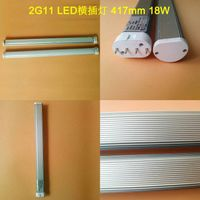 2G11 LED Tube 410mm 18W 85-265V Constant Current
