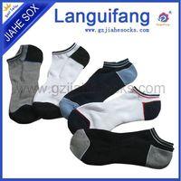 China Knitted Socks Manufacturer Custom Cotton Ankle Socks thumbnail image