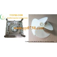 Cooling system plastic fan blade & injection molding