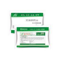 poultry anti-inflammatory drugs/flow diarrhea/flow antibacterial Amoxicillin Soluble Powder