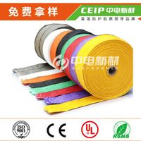 Fiberglass Cloth Tape with different colors