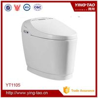 p-trap or s-trap small size intelligent toilet