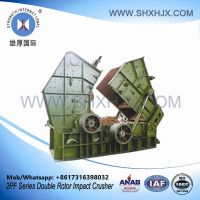 Mining Machinery 2PF Double Rotor Impact Crusher