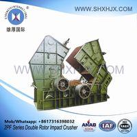 Mining Machinery 2PF Double Rotor Impact Crusher thumbnail image