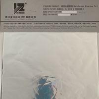 Reinforced Aluminum Foil JZH-ALF-45