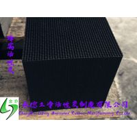 Honeycomb Activated Carbon Air Filter Media thumbnail image
