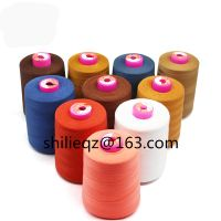 Manufacturer elastic machine sewing thread customized thread 100% spun polyester yarn