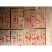 selling jinli brand silicon carbide crucible thumbnail image