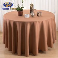 Purple round cloth table covers for dining thumbnail image