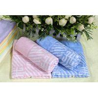 yarn dyed bamboo face towel