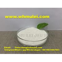 Chemical pharmaceutical intermediates hydrocarbon halide Procaine CAS: 59-46-1 thumbnail image