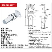 J117 Fastener ,Toggle Latches,Hasp Toggle Latch