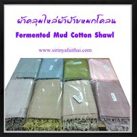 Hand woven Cotton Shawls