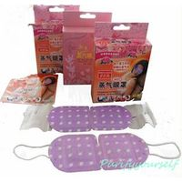 steam eye mask warming eye warmer heating eye pacth wholesale supplier China