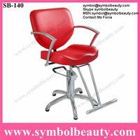 hair salon chair thumbnail image