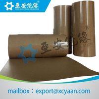 Polyester Film //insulation paper Flexible Laminates ( Brown ) thumbnail image