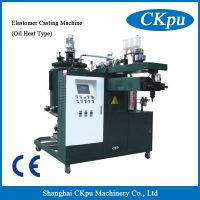 Factory Price Polyurethane Roller Casting Injection Machine thumbnail image