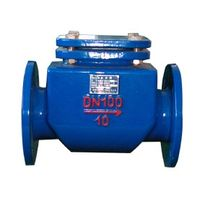 swing check valve(H44X)