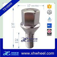 12mm*1.25 10.9 Grade Chrome lug bolts thumbnail image