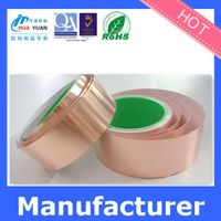2015 China copper foil tape HY500 with SGS, RoHS, UL,CE certificate For transformer