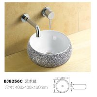 Barana new design hand washing basin