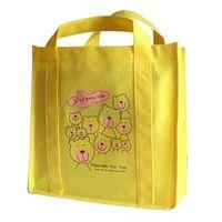 Non-woven shopping Bag thumbnail image