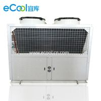 Box Type Air-Cooled Condensing Unit