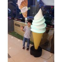 Pasmo ice cream mold LED lamp thumbnail image