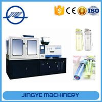 Automatic PC sports bottle blowing machine