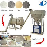 Simple dry mix mortar machine production line with factory prices