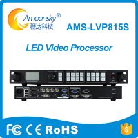 AMS-LVP815S support install 2 led control card sdi video processor video wall controller