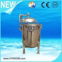 Hot Selling Water Treatment Stainless Steel Bag Filter with Low Price