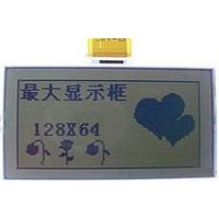 12864COG Graphic LCD Display Module