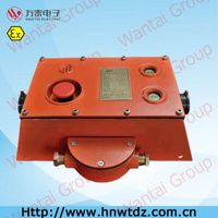 Mine Voice Amplifying and Broadcasting Command System mine phone coal mine