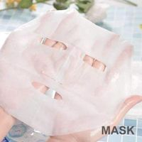Seaweed Fiber Hydrogel Face Mask Moisturizing Skin Care Facial Mask Female Mask Beauty Face Mask thumbnail image
