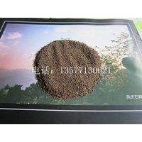 CTC black tea from yunnan china