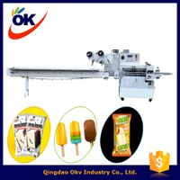 Ice cream Packing Machine with Low Price
