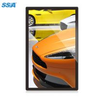 Cheap universal 18.5 inch Large size digital photo frame full sexy hd video download ads LCD thumbnail image