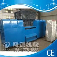 tire/rubber shredder machine customized by requirements thumbnail image