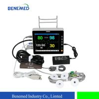 Ultraslim Portable Patient Monitor BenePM-8 with 8 Inch Screen and Six Parameters thumbnail image