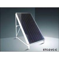 flat solar collector thumbnail image