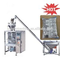 Automatic protein powder packing machine 100g~1000g