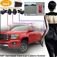 360 degree around view bird's eye view car camera parking aid system with DVR function