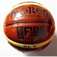 Molten GL5 basketball size5 leather basketball