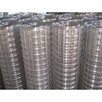 Stainless Steel Wire Mesh for highway fence