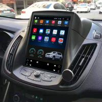 Vertical Screen 10.4 Inch Android Car Multimedia Navigation For Ford Kuga 2013-2019 thumbnail image