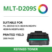 High quality MLT-D209S mlt-d209s D209S compatible laser toner cartridge for ML-2855ND SCX-4824HN