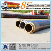 dn125 concrete pump hose